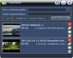 coolverter 1.0.6.0