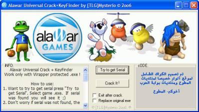 Тормозят Интернет Игры